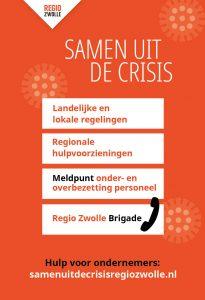 Beeldplaat samenuitdecrisis